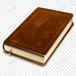 كتاب تجريبي